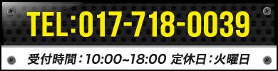 0177180039